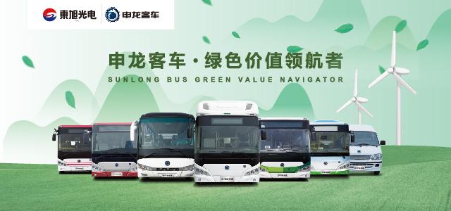Sunlong Buses.jpg